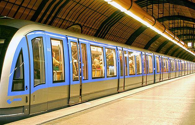 zg-metro