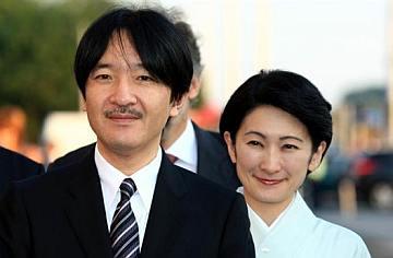 Princ-Akishino