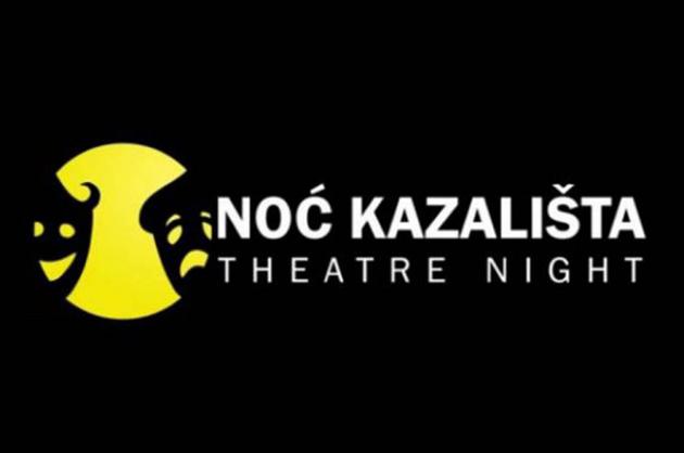 Noc-kazalista-2013