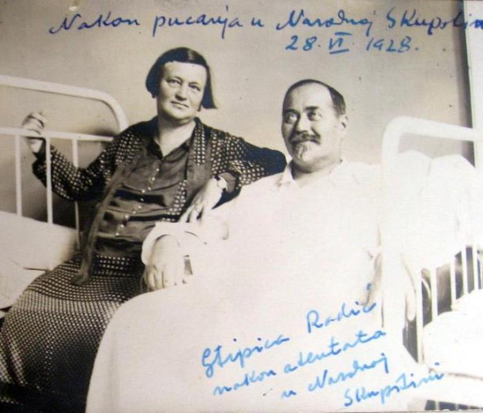 marija-istjepan-radic-u-bolnici