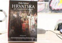 Hrvatska – od stoljeća 7. do danas