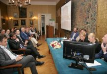 HAZU - EU - konferencija