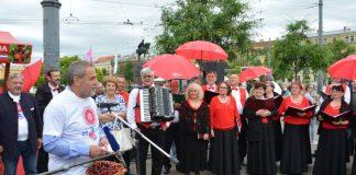 Dani zagrebačkih trešanja