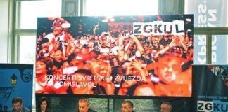 Zagrebačko kulturno ljeto ZgKUL