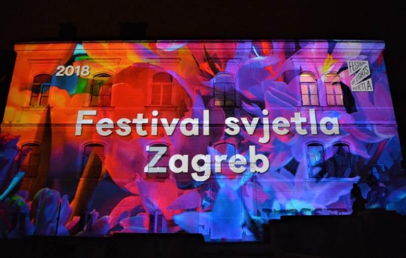 Festival svjetla Zagreb 2018.