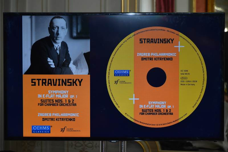 Zagrebačka filharmonija - predstavljanje CD-a