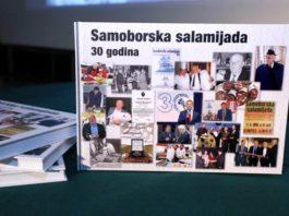 """""""Samoborska salamijada - 30 godina"""""""