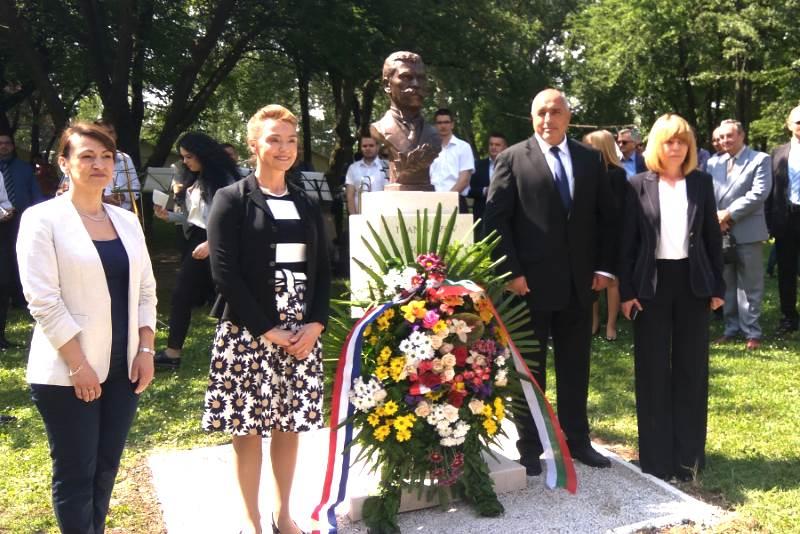 Ivan Vazov - spomenik na Bundeku