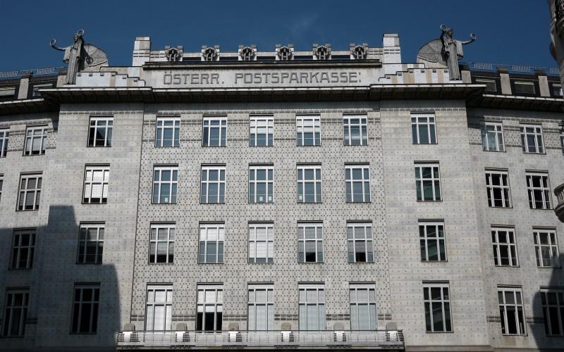 "OPEN HOUSE WIEN: Bečki pandan zagrebačkim ""Dvorištima"""