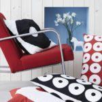 Ikea - kolekcija Gratulera