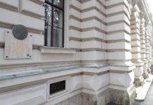 Za subotu najavljeno otkrivanje spomenika 'Novac cara Hadrijana'