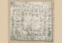 ALBUM HRVATSKE ĆIRILICE: Knjiga koja daje povijesni presjek razvoja jednoga od triju hrvatskih pisama