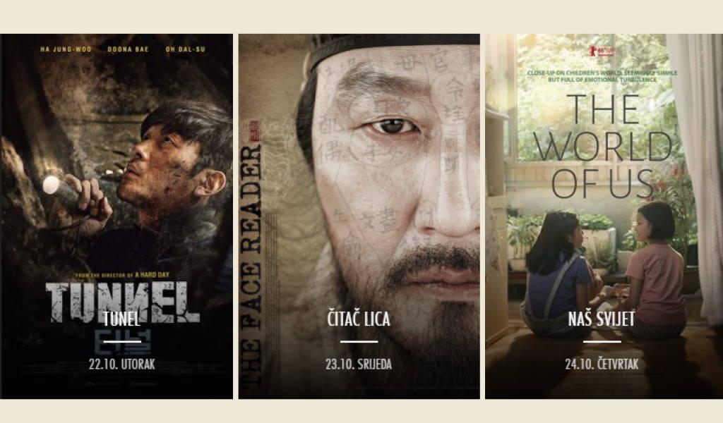Tjedan suvremenog korejskog filma u kinu Kinoteka