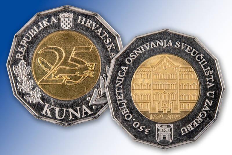 HNB: Od danas je u optjecaju nova kovanica od 25 kuna