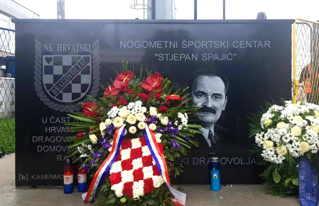 Bandić otkrio spomen-ploču u znak sjećanja na prvog predsjednika NK Hrvatski dragovoljac