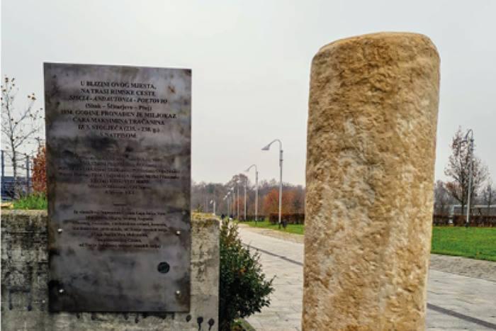 """ZAGREB DOK GA JOŠ NI BILO: U četvrtak se otkriva spomenik """"Rimski miljokaz u Jelkovcu"""""""