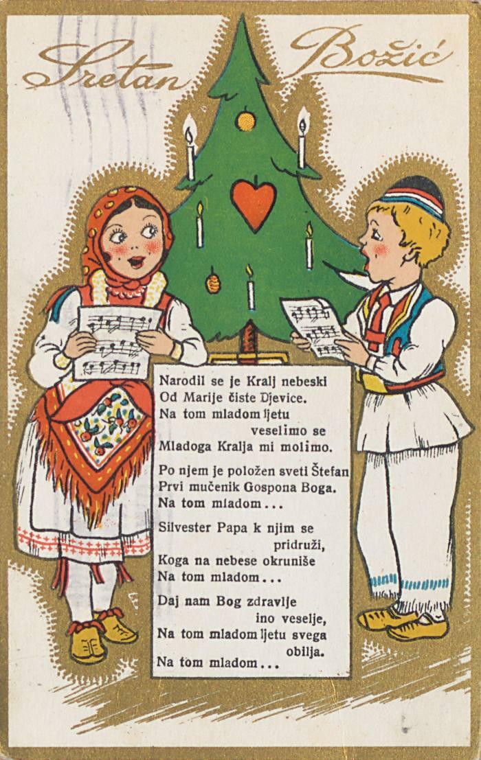 Stare božićne čestitke u digitalnom dobu, pošaljite ih putem aplikacije Advent u Zagrebu