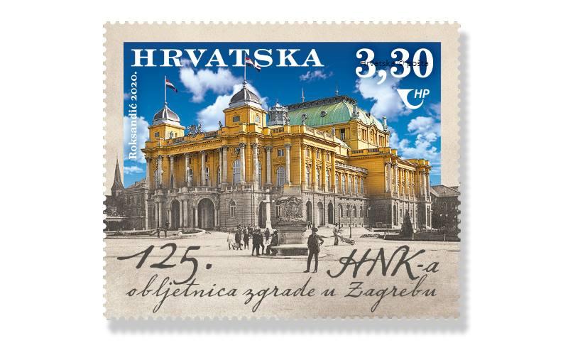 Zgrada HNK-a u Zagrebu najljepša je poštanska marka 2020.